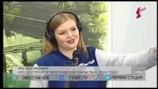 """Программа """"Первая студия"""" от 8.02.17: Долгострои"""