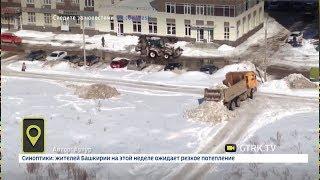 В Уфе появились незаконные свалки снега