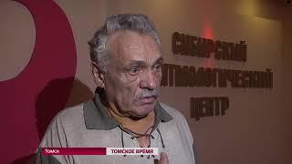 В НИИ кардиологии провели уникальную для РФ операцию