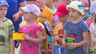 В Костроме наградили тех, кто учит детей правилам дорожного движения