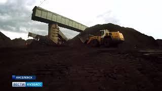 Коллективу кузбасской шахты объявлена благодарность президента