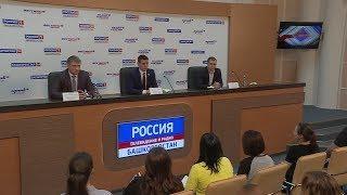 В медиацентре «Россия» состоялась пресс-конференция, посвященная конкурсу «Молодежь в политику»
