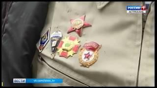 В Астрахани почтили память воинов-афганцев