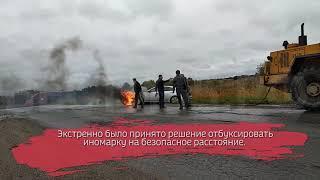 «Мазда» загорелась на АЗС в Череповце: видео