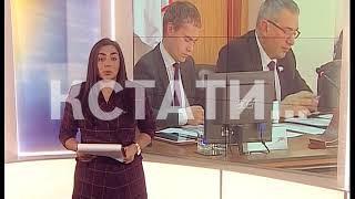В Нижегородской думе новый председатель