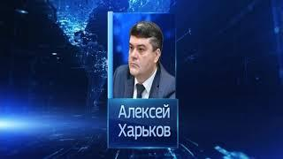Алексей Харьков возглавил департамент территориальной безопасности мэрии Ярославля