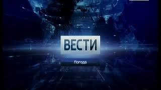 РОССИЯ 30 авг 2018 Чт 20 40