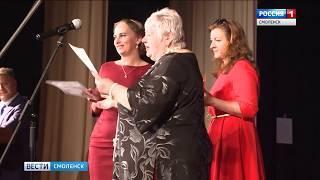 Смоленских медработников чествовали в преддверии профессионального праздника