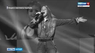Анна Филипчук из Барнаула принесла России десятое место на «Детском Евровидении – 2018»