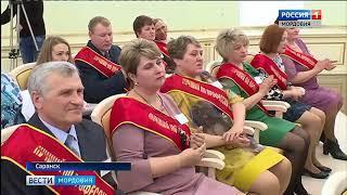 В Мордовии чествовали «Лучших по профессии»
