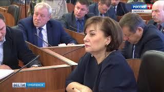 Депутаты услышали смоленских авиаторов