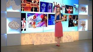 Какие культурные события пройдут в Югре на этой неделе?