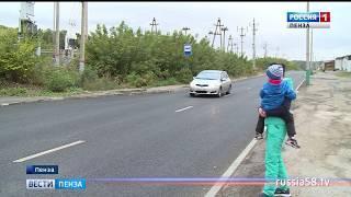 Обустройство пешеходного перехода около станции «Арбеково» нецелесообразно — Олег Осин