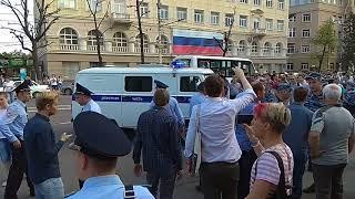 Акция сторонников Навального в Воронеже