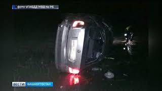 На трассе в Башкирии перевернулась легковушка: водитель погиб
