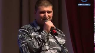В Пензе состоится концерт, посвященный ветеранам ФСИН
