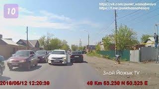 Видеосводка ДТП за 15.05.2018  Злой Йожык TV