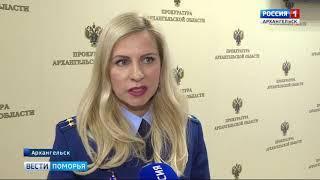 Два уголовных дела возбудили в Ленском районе