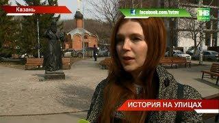 Семь казанских исторических домов будут отреставрированы волонтёрами - ТНВ