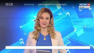 «На первом плане.  Барнаул».  Программа от  6 октября 2018 года