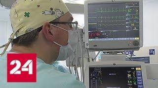 Серьезное будущее: для онкологической клиники имени Логинова построят новый корпус - Россия 24