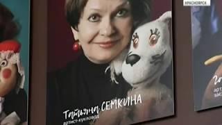 Вести.Интервью: директор Театра кукол Татьяна Попова