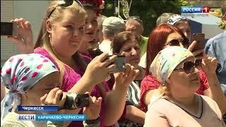 Ярмарка талантов развернулась в Черкесске