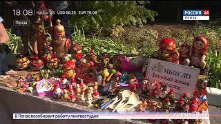 Фестиваль «Жар-птица» в Пензе посвятили юбилею исследователя Лаврентия Загоскина