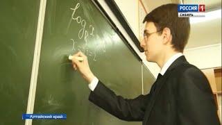 В МГИМО без экзаменов: школьник из Алтайского края лучше всех написал олимпиаду вуза