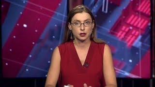Вечерние новости от 15.08.2018 с Лизой Каймин