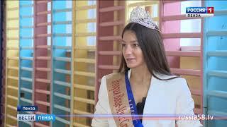 Пензенская гимнастка стала второй вице-мисс студенчество России