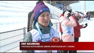 Инфоканал Новости спорта 2 марта 2018 года