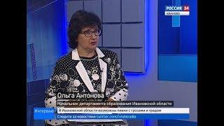 РОССИЯ 24 ИВАНОВО ВЕСТИ ИНТЕРВЬЮ АНТОНОВА О Г