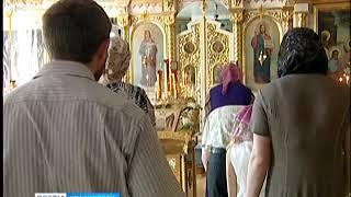 В Красноярске пройдет праздник, посвященный Дню семьи, любви и верности