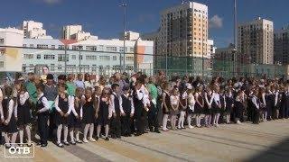 В Академическом открылась одна из самых больших школ в России