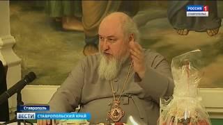 """Митрополит Кирилл наградил ГТРК """"Ставрополье"""""""