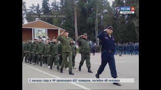 Новый учебный год у чувашских кадетов начался с учебно-военных сборов