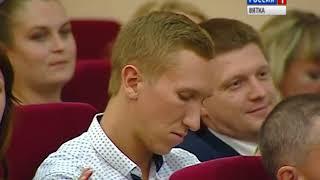 В Кирове официально представили нового председателя областного суда Константина Егорова(ГТРК Вятка)