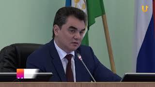 UTV. Мэр Уфы Ирек Ялалов остался недоволен работой коммунальщиков
