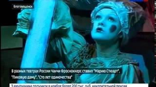 """Премьера спектакля """"Господа Скотинины"""" с аншлагом прошла в театре кукол"""
