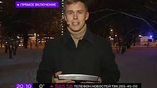 Прогноз погоды в Красноярске: тепло и снежно