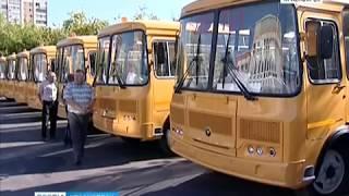 Школы края получили 26 новых ПАЗиков