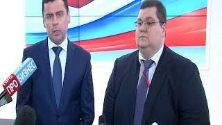 Дмитрий Миронов подписал ряд ключевых соглашений на ПМЭФ-2018: как изменится жизнь в регионе