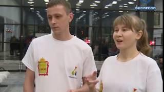Пензенские мастера отправились в Москву на конкурс «Абилимпикс»