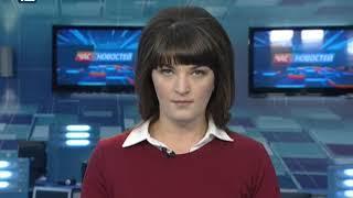 Омск: Час новостей от 15 февраля 2018 года (11:00)
