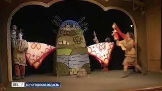 Вологодскому театру кукол присуждена премия правительства России