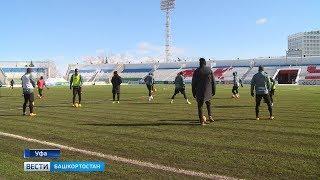 Футбольный клуб «Уфа» на домашнем поле сразится с «Анжи»