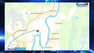 В Вельском районе проводят проверку по факту гибели ребёнка во время купания