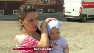 В Томске определили источник зловония