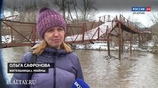 Будет ли восстановлен пешеходный мост на реке Майма?